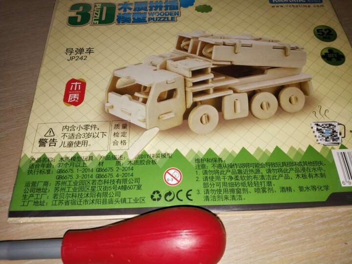 若态Robotime 3D立体拼图DIY木质手工拼装模型儿童益智玩具积木拼插木制生日礼物 JP233直升机 晒单图