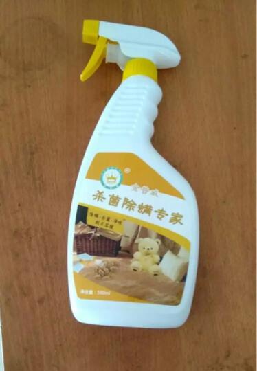 金普威 除螨喷雾剂床上植物除去螨虫喷剂驱虫跳蚤药除螨剂衣物500ML 晒单图