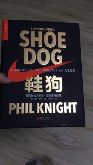 """鞋狗: 耐克创始人菲尔·奈特亲笔自传(精装) 比尔·盖茨2016年特别推荐,""""股神""""巴菲特 晒单图"""