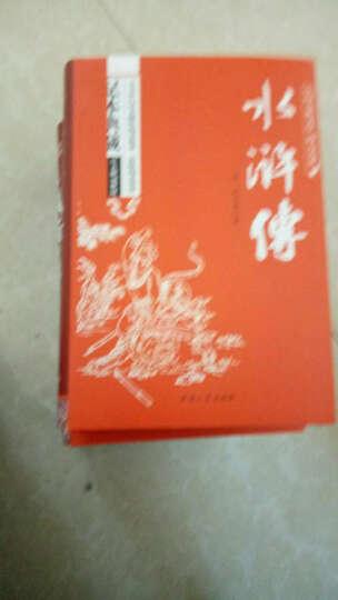 西游记原著/中国古典文学四大名著 足本典藏精装版 晒单图