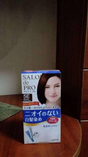 Salon de pro 日本塔丽雅SALON de PRO白发染发膏染发剂女士一洗黑 5E#优雅深棕 晒单图