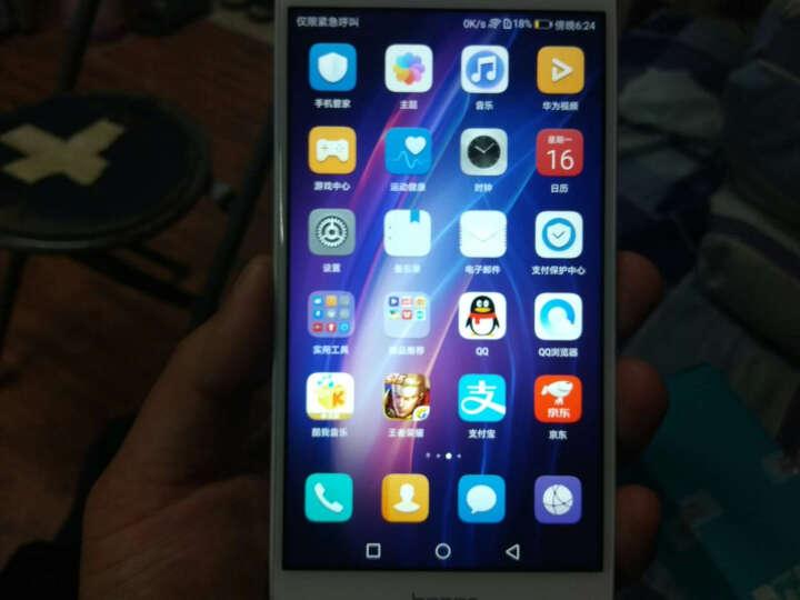 荣耀 畅玩6X 4GB 32GB 全网通4G手机 高配版 玫瑰金 晒单图