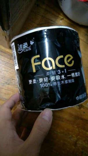 洁柔(C&S)卷纸 黑Face 加厚柔韧4层150g卫生纸*12卷(面子系列一格就够) 晒单图