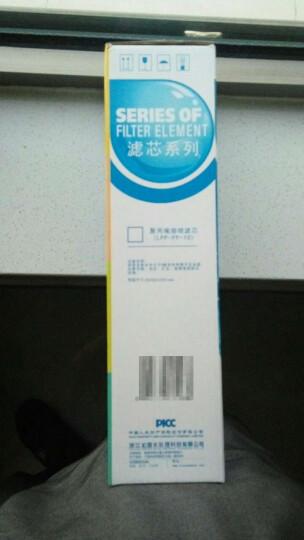 雅家瓷语 沁园净水器滤芯 UF1新滤芯CJ-2RO-185滤芯185DTRO185前三级 1235级2个PP棉颗粒碳棒后置 晒单图
