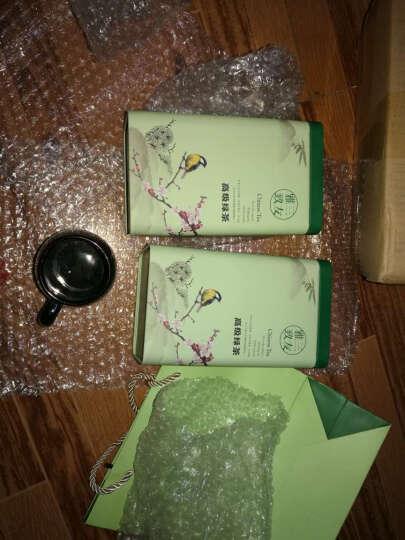 高山云雾绿茶 茶叶春茶散装新茶礼盒装毛尖日照绿茶雪青崂山绿茶 250g一罐装  不配手提袋 晒单图