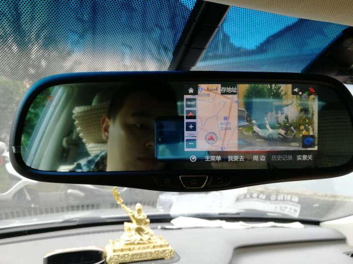 仙人指路 道镜5677后视镜导航仪高清行车记录仪安全预警仪GPS测速倒车后视多功能一体机 5677A+倒车后视+免费安装 晒单图