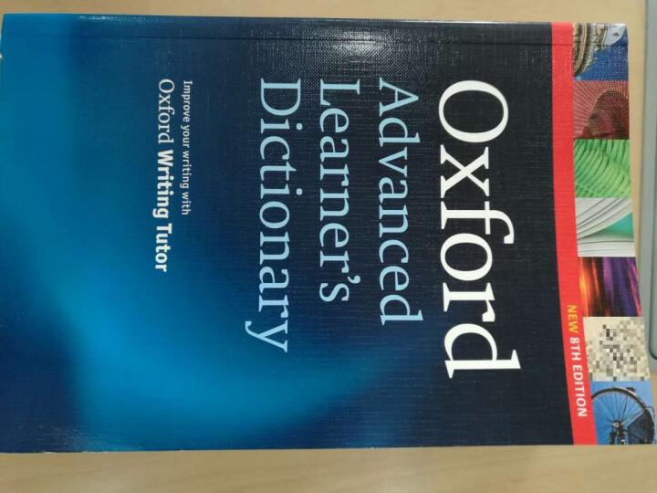 Oxford Advanced Learner's Dictionary, Eighth Edition 牛津高阶学习词典(第8版) 英文原版 晒单图