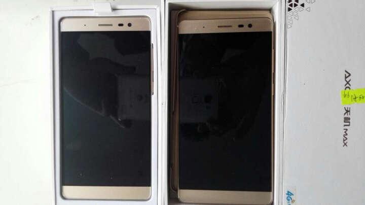 【二手9成新】中兴 天机MAX(C2016) 中兴手机 华尔金色 3+32G移动全网 晒单图
