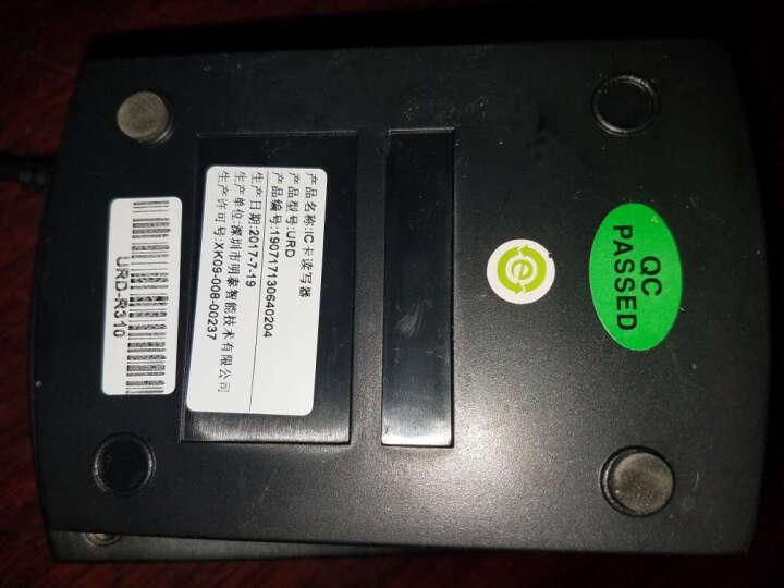 明泰URD-R310 IC卡读写器免驱SRD-U100接触式IC卡读卡器 URD-R310 晒单图