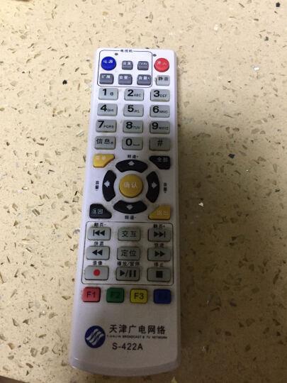 嘉沛 TV-522 高清机顶盒遥控器 适用天津广电网络 银河 同洲 S-4211 S-4212 白色 晒单图