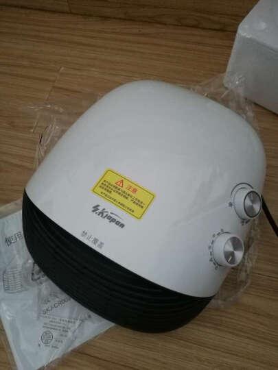 日本SK取暖器家用节能省电迷你速热电暖气办公室浴室卧室暖风机小型台式挂壁式节能省电暖风机CR009 白色负离子款 晒单图