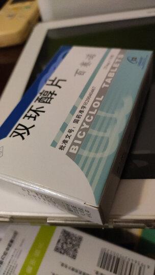先农坛 百赛诺 双环醇片 25mg*18片 晒单图