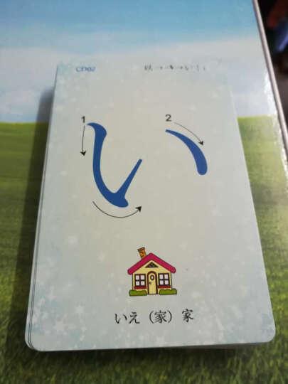日语50音图卡片(附CD光盘) 晒单图
