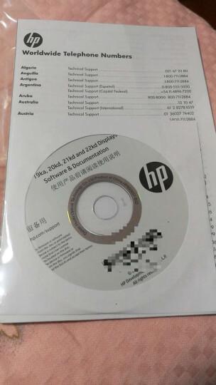 惠普(HP)小欧 270-p030 商用办公台式电脑整机(i3-6100 4G 500G 无线网卡 光驱 三年上门)19.5英寸 晒单图