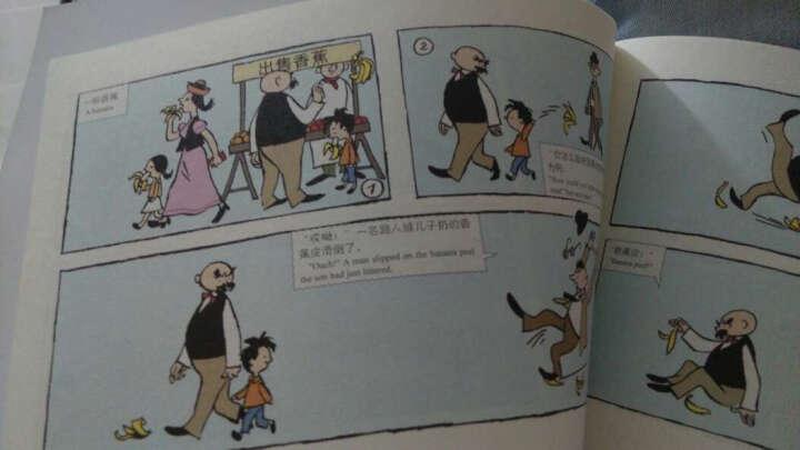 父与子全集 彩色双语版(平装) 英汉对照 漫画书全集英语双语读物 晒单图