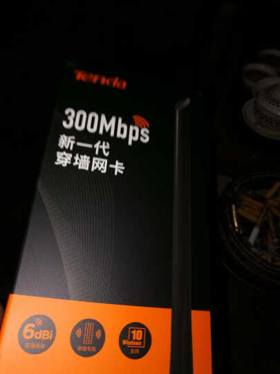 腾达(Tenda)U12 1300M笔记本台式机 无线网卡信号增强型WIF 腾达U6-300M 晒单图