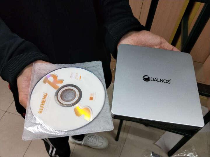 DALNOS 外置光驱DVD移动光驱 USB刻录机外接笔记本电脑MAC微软通用型(教学专供款) 银白色 蓝光DVD版 USB2.0  顺丰速递 晒单图