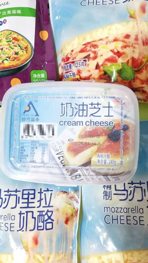 妙可蓝多奶油芝士奶酪240g轻乳酪蛋糕烘焙原料盒装烘焙原料 晒单图