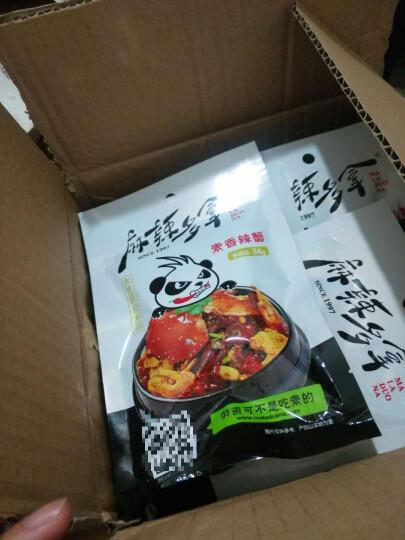 麻辣多拿 素香辣蟹36g*10袋 素食辣条豆干制品 休闲食品零食美食小吃 休闲零食 晒单图
