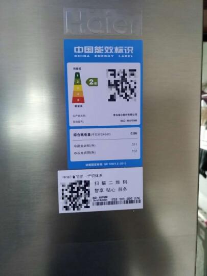 海尔(Haier)BCD-468FDBB 468升匀冷T型冰箱 DEO净味系统 90度角开门设计深冷速冻 晒单图