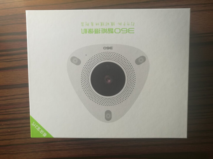 360 智能摄像机 看店宝2代 网络wifi监控高清摄像头 清晰度升级 全景监控 多角度四分屏 第四代夜视 晒单图