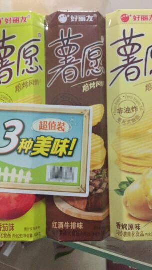好丽友(orion) 薯愿香焗番茄味薯片/红酒牛排味非油炸休闲零食品 办公室休闲零食 烤鸡沙拉味 104g/盒 晒单图