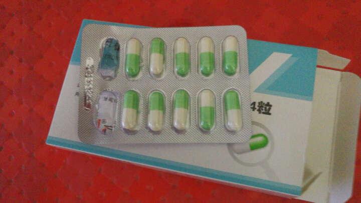 石药 甲硝唑芬布芬胶囊 24粒/盒 晒单图
