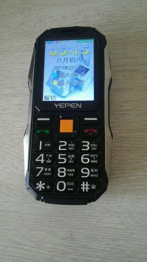 誉品(YEPEN) YP99 电霸 移动/联通 双卡双待 老人手机 老年机 金 晒单图