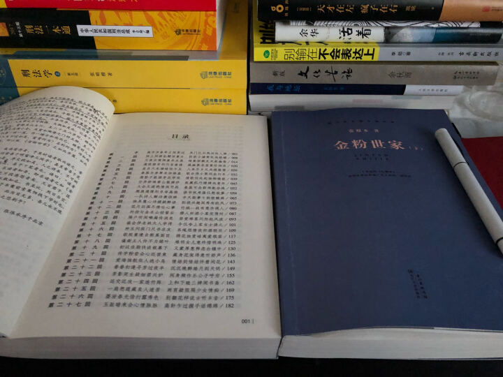 白鹿原(现当代长篇小说经典系列) 晒单图
