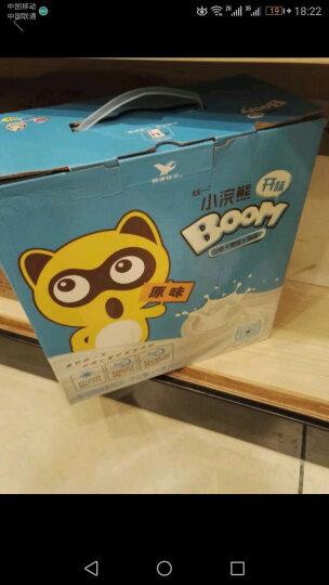 统一 小浣熊 开味BOOM 儿童开胃乳 礼盒装(原味)125ml*20盒/箱 晒单图