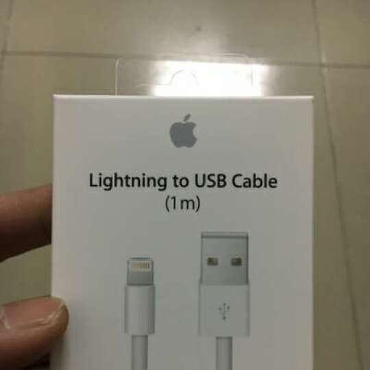 合科 数据线苹果充电线头器MFI认证iPhone5/6s/7plus/8/X/ipad34 原装lightning数据线+5W充电头 晒单图