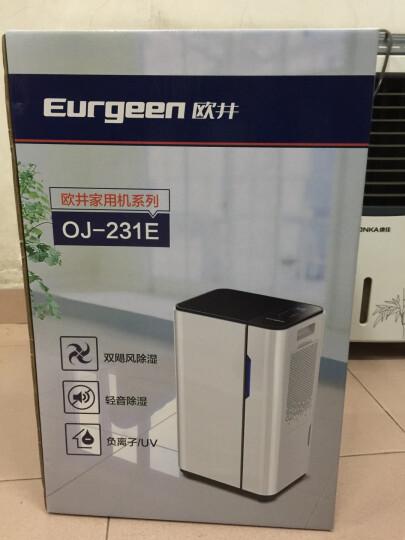 欧井(Eurgeen)除湿机/抽湿机 除湿量20升/天 适用面积10-45㎡ 家用地下室工业净化干衣吸湿器 OJ-231E 晒单图