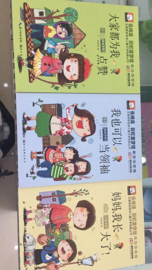 中华成语故事注音版成语故事大全集365经典故事书绘本儿童读物书籍国学经典共4册 晒单图