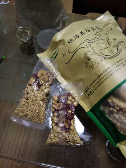 【核桃花生黄豆燕麦】五谷豆浆原料包 低温烘焙熟现磨五谷杂粮组合家用 700g 核桃花生燕麦 晒单图