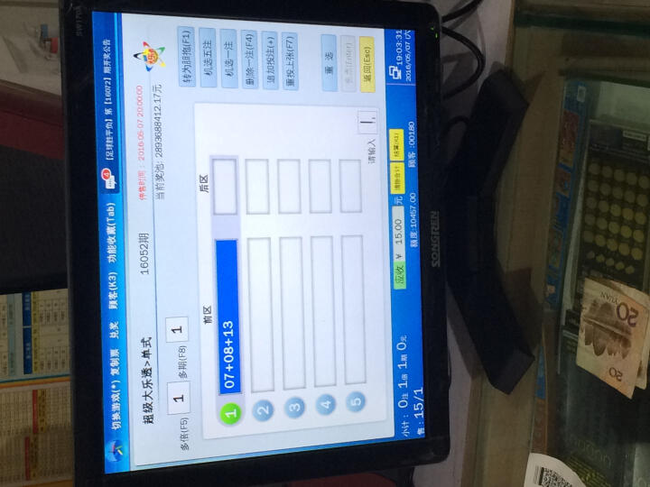松人 SW170A 17英寸液晶显示器 LED背光正屏电脑显示屏 晒单图