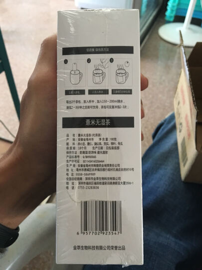 【买2送1】红豆薏米茶祛湿茶可去湿气茶冬瓜荷叶茶薏仁茶芡实茶大麦茶5g*20包 晒单图