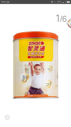 智灵通 培育系列(zmart)迪儿益生菌粉30袋装 晒单图
