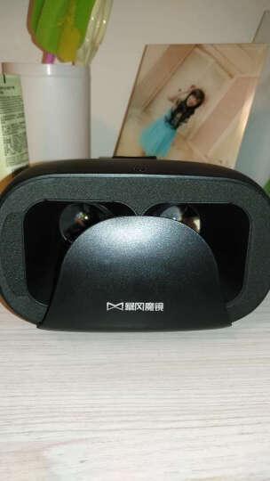 暴风魔镜 S1 智能 VR眼镜 3D头盔 苹果版体感套装 晒单图