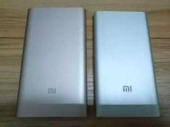 小米(MI) 10000毫安 移动电源/充电宝 高配版 聚合物 金色 适用于安卓/苹果/手机/平板等 晒单图