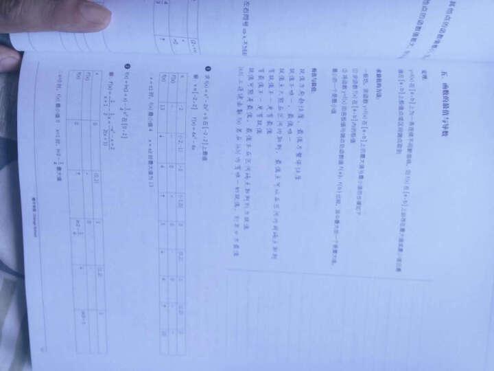 专注学习方法 高考状元班提分笔记.英语 高考复习笔记 高一基础高二学霸高三冲刺2018高考 晒单图