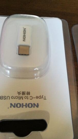 诺希(NOHON)Type-C转接头 安卓数据线转换头 Micro转Type-C手机充电线转换器 支持华为荣耀小米乐视OTG 白色 晒单图