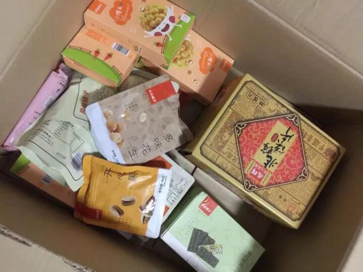 天福号 佛罗伦萨萨拉米肠 原味 冷藏熟食 80g/袋 北京老字号 全程冷链 晒单图