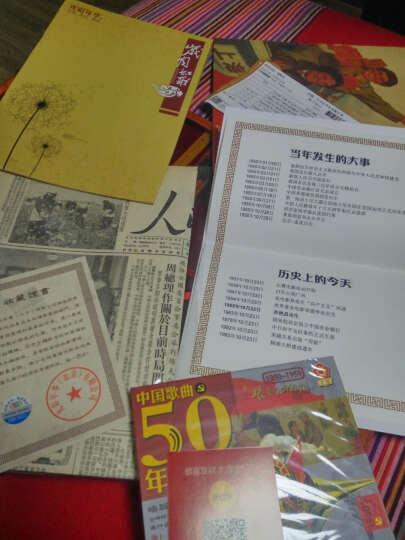 创意礼品 生日礼物 50年代 50-59年 原版生日报一份 老报纸 送礼收藏 E款礼盒 晒单图