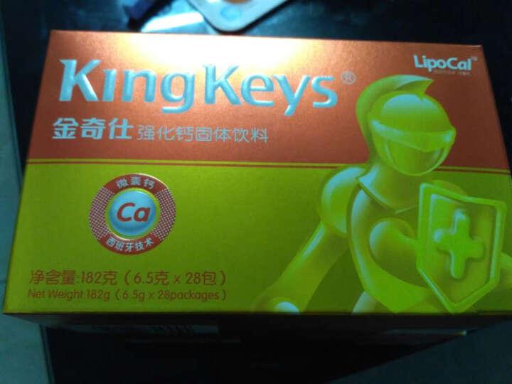 金奇仕(KingKeys) 强化钙固体饮料182克 晒单图