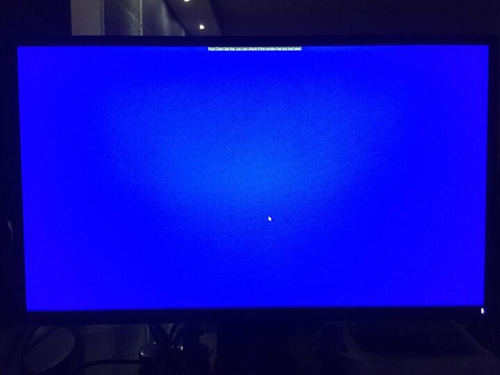 戴尔(DELL)SP2418H 23.8英寸微边框旋转升降广视角IPS屏护眼爱眼不闪滤蓝光电脑显示器(带HDMI线) 晒单图