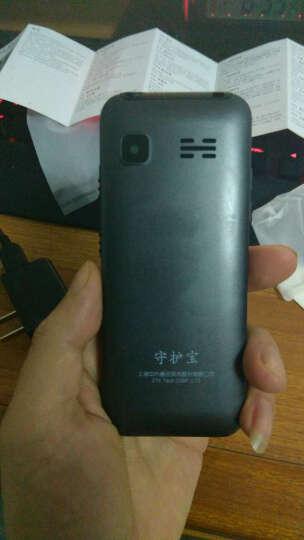 守护宝 上海中兴 ZTE tech  N1直板 老人手机 天空灰 移动/联通版 晒单图