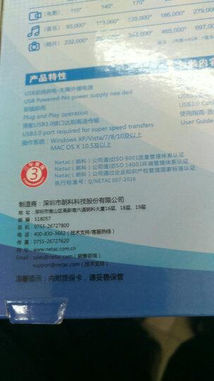"""朗科(Netac)K360 500G USB3.0 朗科""""翔运"""" 移动硬盘 晒单图"""
