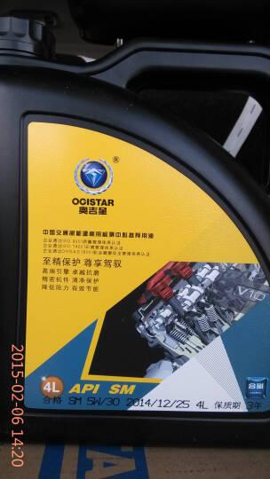 奥吉星(OGISTAR)5W-304L 半合成机油润滑油 汽车发动机油 SN级 4L装 晒单图