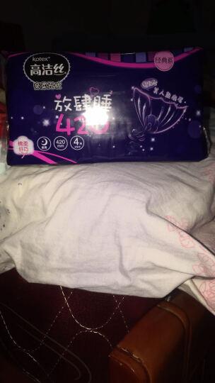高洁丝亲亲棉日夜组合12包98片(240mm70片+夜用280mm16片+超长夜用420mm12片)卫生巾套装 晒单图