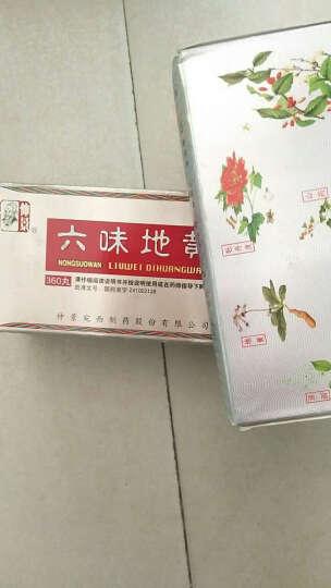 仲景 六味地黄丸(浓缩丸)360丸/瓶*3瓶 晒单图